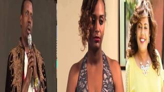Wefe Qomech Drama Part 2 by Meaza Werqu (Alemayehu Tadesse,Mulualem ,Qalkidan Abera & othe