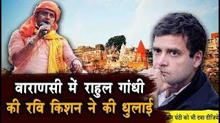 देखिये रवि किसान ने अपने जन्म दिवस पर क्या कहा अपनी गोरखपुर और भारतवाशी के जनता से
