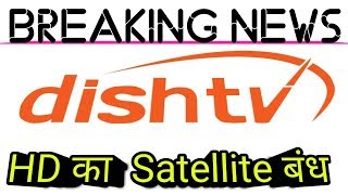 Dishtv All HD Channels Shift Asiasat 5 to NSS 6 And SES 8