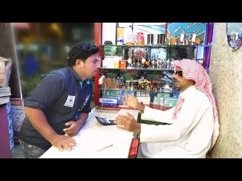 Xxx Mp4 Saudi Arabia Funny Comedy Saudi Indian Hardware Store 3 Hindi Arabi Urdu Kuchtohai 3gp Sex