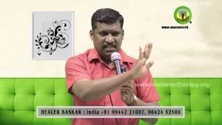 27. Joint Pain (மூட்டு வலி) - Healer Baskar (Peace O Master)