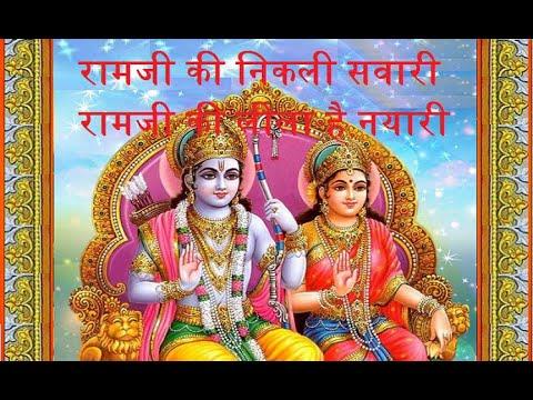 Xxx Mp4 Ram Ji Ki Nikli Sawari Ram Ji Ki Leela Hai Nayari 3gp Sex