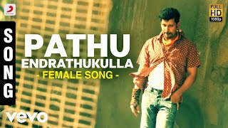Pathu Endrathukulla Female Song | Vikram, Samantha | D. Imman | Vijay Milton