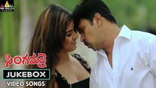 Singamalai Songs Jukebox | Arjun, Meera Chopra, Imman | Sri Balaji Video