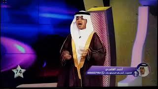ماشاء الله تبارك الله الحلقه رقم ٣ مشاركة أحمد بقناة المجد برنامج المنصه