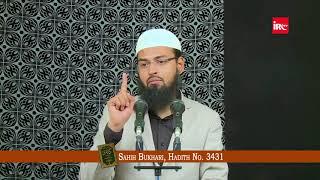 Isa AS Aur Maryam AS Wo Do Shakhsiyaat Hai Jinhe Shaitan Paidaish Ke Waqt Chumti Nahi Le Saka By AFS