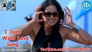 I Dont Want Love Song - Kick Movie Songs - Ravi Teja - Ileana - S S Thaman