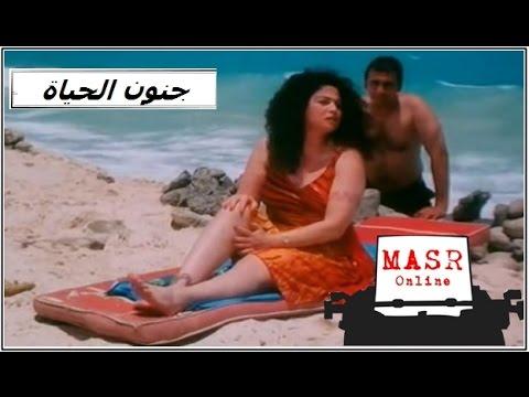Xxx Mp4 الفيلم العربي I جنون الحياة I بطولة إلهام شاهين ومحمود قابيل 3gp Sex