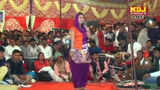 Chala Bheem Bali Mardana / New Haryanvi Ragni Song 2016 / RC Upadhaye / NDJ Music