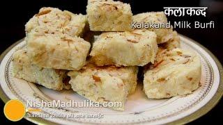 Kalakand Recipe - How to make Kalakand Milk Barfi