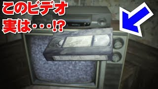 【バイオハザード7】知ってた?ビデオテープに隠された遊び心とは・・・?