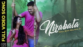 Nirabata | Full Video Song | Odia Music Album | Dipanwit | Priyanka | Gaurav | JP | Basudev Films