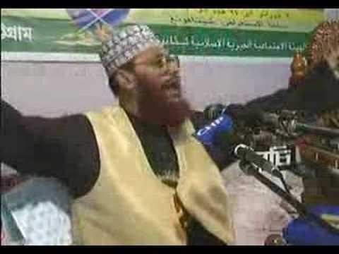 Tafsir Mahphil 06 Disk 2 Allama Delwar Hossain Sayeedi 3 6