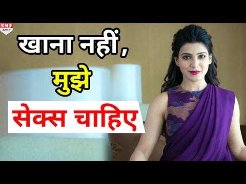 Xxx Mp4 Nagarjuna की बहू Samantha Ruth का ये बयान सुना आपने Shocking 3gp Sex