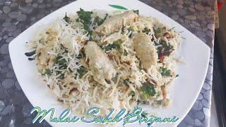 Shadiyon Mein Banne Waali White Malai Seekh Biryani/ White Malai Seekh Biryani Recipe