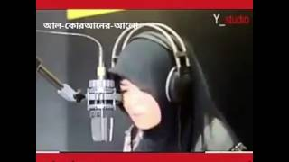 Quran tilwat