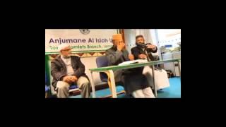Full Tafseer of Al-Quran by Allama MD Nazrul Islam Muhaddis Part1