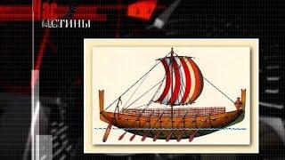 Час истины - Древний Рим - Пунические войны
