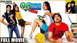 Love Touch Telugu Full Length Movie || Jayanth C. Paranjpe, Druthi