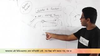 Download 02. Function From Relation | অন্বয় থেকে ফাংশন | OnnoRokom Pathshala 3Gp Mp4