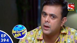 Badi Door Se Aaye Hain - बड़ी दूर से आये है - Episode 394 - 10th December, 2015