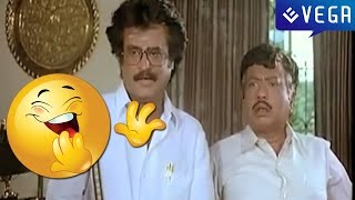 Dharmathin Thalaivan Movie - Rajinikanth Best Comedy Scenes
