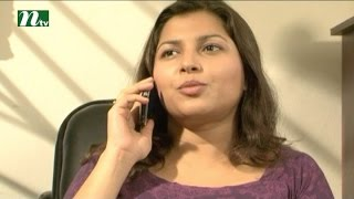 Bangla Natok Aughoton Ghoton Potiyoshi l Episode 05 I Prova, Jenny, Mishu Sabbir l Drama & Telefilm