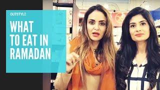 What Nadia and Madiha eat in ramadan!