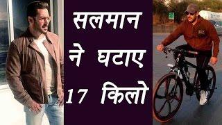 Salman Khan lost 17 kgs for Tiger Zinda Hai | FilmiBeat