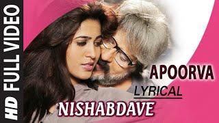 Nishabdave Lyrical Video Song  || Apoorva || V.Ravichandran, Apoorva
