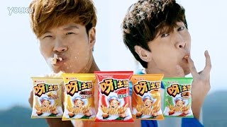 [CF] Kim Jong Kook & Lee Kwang Soo for 呀!土豆 (Ya! Tudou) - Version 1