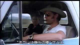 Cold Feet (1989 Full Movie Film)  = jp sub =