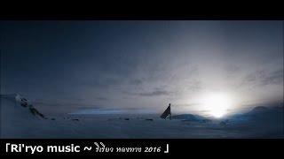 DJ.RN.SR Edward Maya Desert Rain Ri'ryo music 2016 HD【OFFICIAL MV】