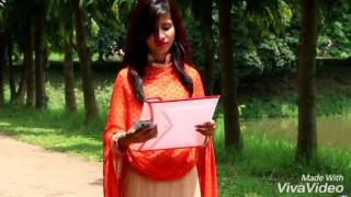 Ami Tomar Golok Dhada