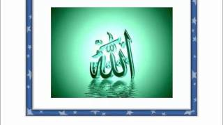 Al-Faatihah/ Pulaar/Fulfulde ( A. A. Bhouria Diallo