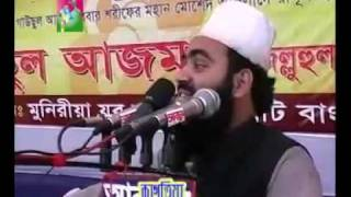 BRAIN WASH 12: Kagatia Alia Gawshul Azam Darbar Sarif Raozan, Chittagong, BD