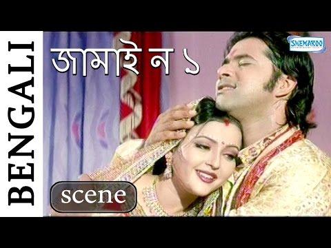 Xxx Mp4 Jamai No 1 Scene Superhit Bengali Scene Jamai No Sabhyasachi Megha Ghosh 3gp Sex