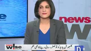 """Newswise - May 18, 2017 """"kulbhushan Case in ICJ, curb social media activisim"""""""