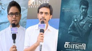 Sankalp Reddy | Music Director K | Talk About The Ghazi Attack Tamil Movie