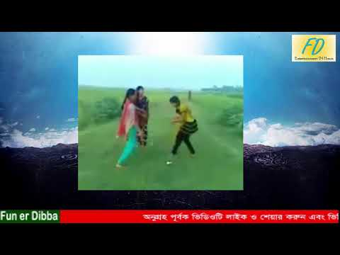 Xxx Mp4 Rongpur Jaya Dekhi Rongeri Meala Janala Kule Dekhi Dudh R Kola Bangla Funny Song 3gp Sex