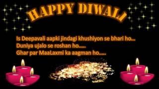 Diwali whatsapp video, Diwali wishes, Deepawali Greetings, quotes, sms, animation, free download