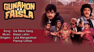 Gunahon Ka Faisla : Ga Mere Sang Full Audio Song | Shatrughan Sinha, Dimple Kapadia |
