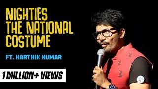 Nighties - the national costume - standup comedy clip from Karthik Kumar