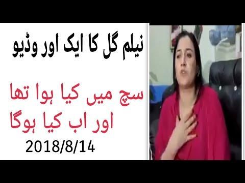 Xxx Mp4 Neelam Gul Ka Ek Our Video Pashto Dancer Neelam Gul 2018 3gp Sex