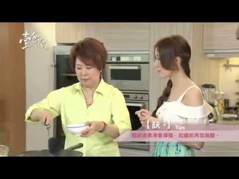 《壹食堂》第06集 台式小吃好上手阿布