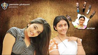 Anjukku Onnu Tamil Movie || Sujibala Images ||