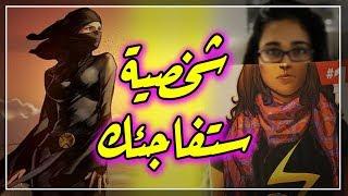 فيلم عن بطل خارق مسلم  من انتاج مارفل و ديزني | عالم مارفل السنيمائي