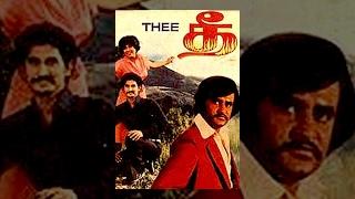 Thee | தீ| Full Tamil Movie | Rajinikanth | Suman | R. Krishnamurthy | Super Hit Tamil Movie | HD