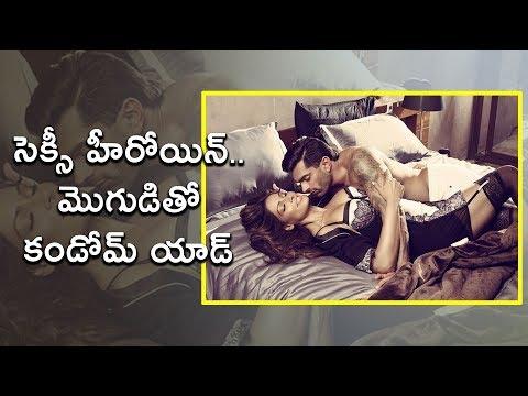 Xxx Mp4 Bipasha Basu Karan Singh Grover Appear In A Steamy Condom Advertisement 3gp Sex