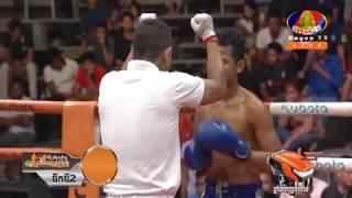 Khmer Boxing, អេលីត សុវណ្ណម៉ាយ ប៉ះ ប៉ុក វិបុល Kun Khmer Boxing, Bayon TV Boxing